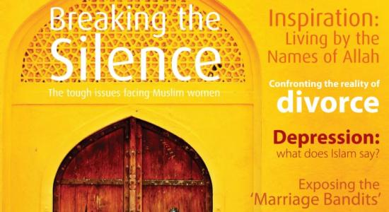 Magazines: Where the 'Muslimah' Speaks