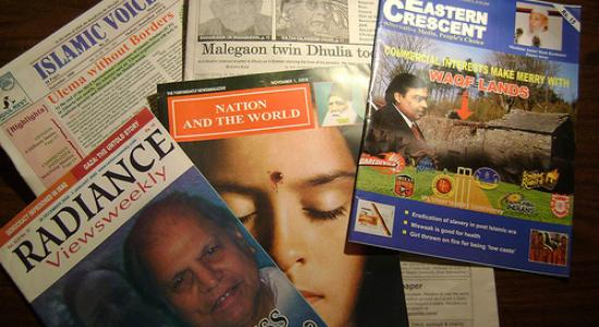 Muslim Print Journalism in India: A Course Correction