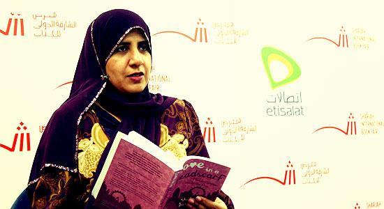 Shelina-Zahara-Janmuhammed