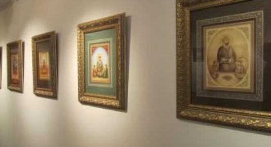 Expo of Imam Ali Paintings at Tehran