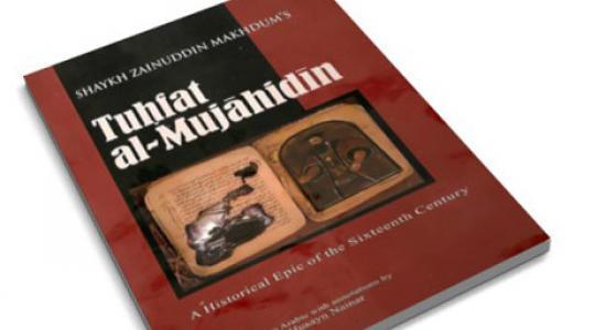 Praveen Swami and Tuhfat al Mujahidin