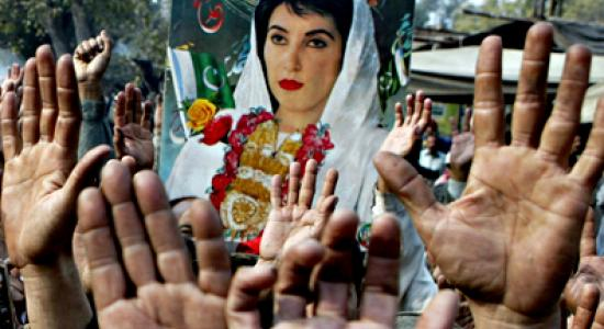 Benazir: The Question of Women and Power