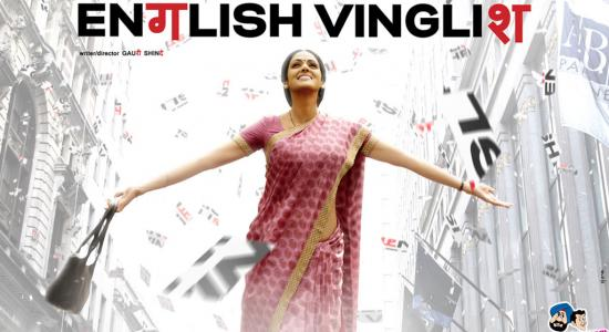 English Vinglish: A Mom's Cinematic Self-Discovery