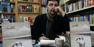 French Fiction Written in Urdu