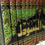 Imam Sarqasi: Volumes Penned In a Well!