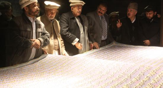 world-largest-quran
