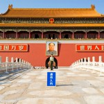 Tiananmen Fear: Heavy Security Imposed in Beijing.