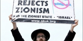 Condemning Israel without Being Anti-Semitic
