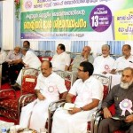 Waqf Conservation:The Kerala Model