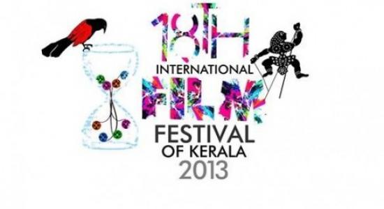 iffk-2013-logo-495x335