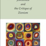 Co-existence and Diaspora: A Jewish Critique of Zionism