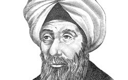 Haytham and the Naming of Islamic Science