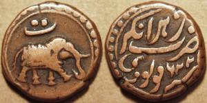 Tipu Sultan (1782-1799) AE Paisa, Nagar, AM 1226 Weight: 11.26 gm. Diameter: 23 mm Die axis: 12 o'clock Caparisoned elephant walking right, Persian letter Te above Persian legend stating mint Nagar and AM date 1226 (=1797 CE)
