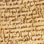 The Medina Charter