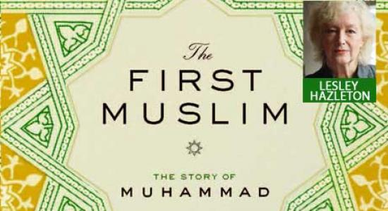 Life of Muhammad: A Critical Engagement