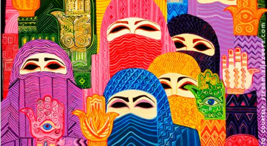Art in Sharjah: a new vista for Muslim women