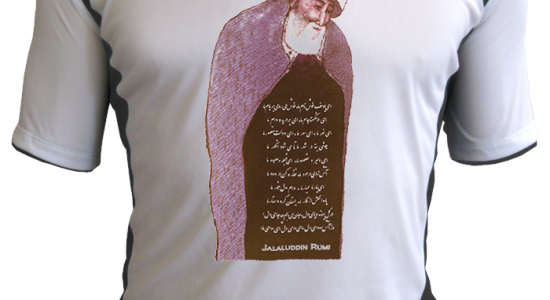 Rumi Cut Out for Consumption
