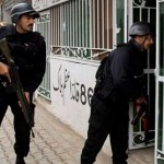 Suicide Attack in Islamabad Court: Eleven Dead
